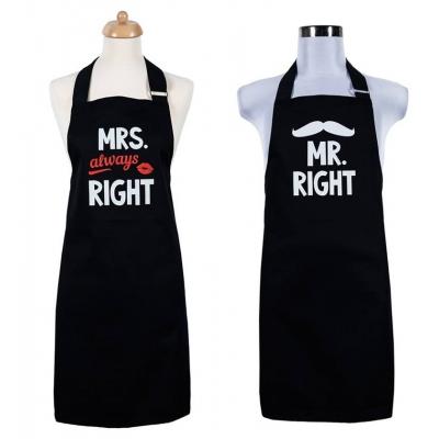 Zástěry MRS. a MR.